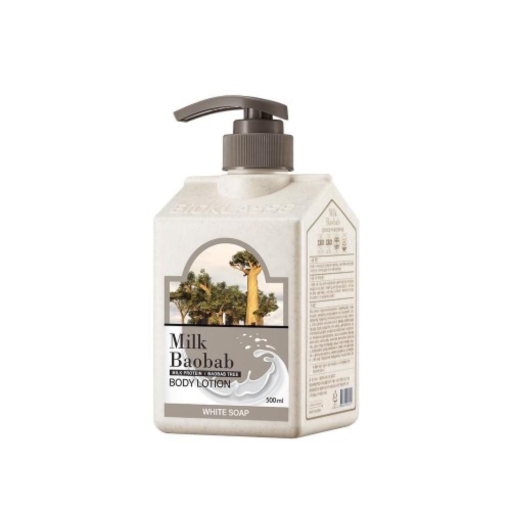 MILK BAOBAB Body Lotion White Soap Лосьон для тела с ароматом белого мыла, 500мл
