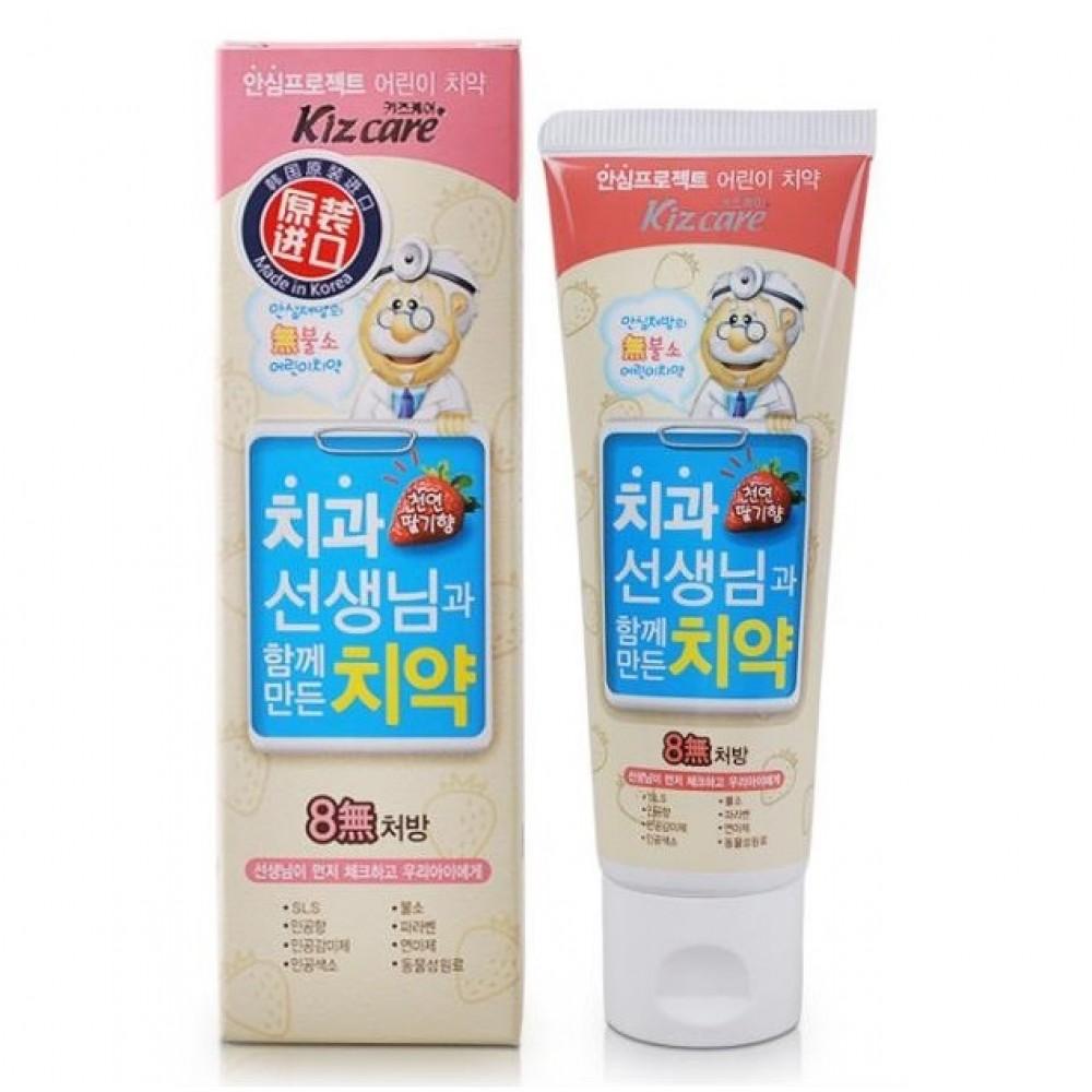 Kizcare 8 Toothpaste (Strawberry) Детская зубная паста (клубничная)