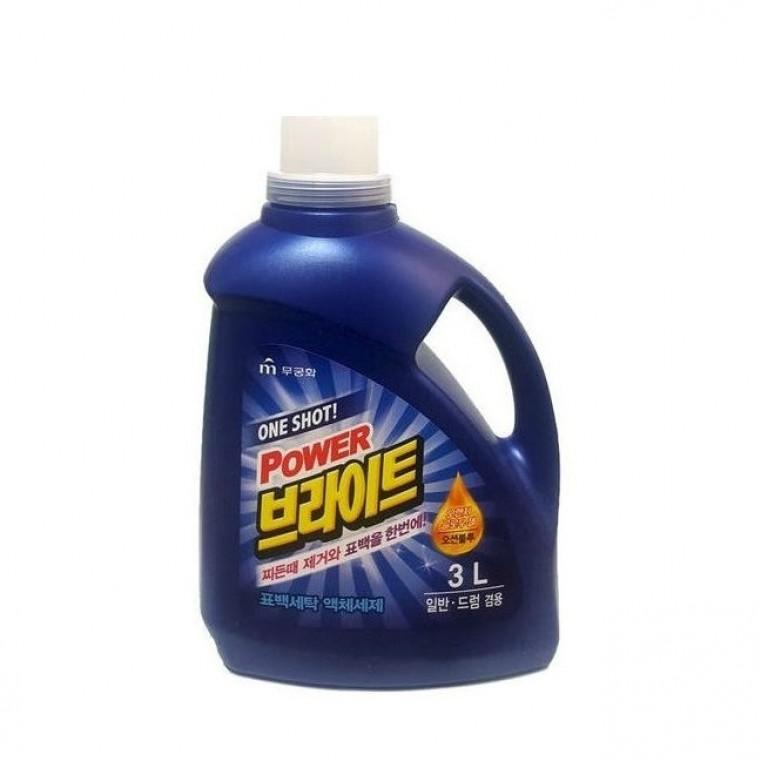 Mukunghwa One shot! Power Bright Liquid Detergent Жидкое средство для стирки с ферментами