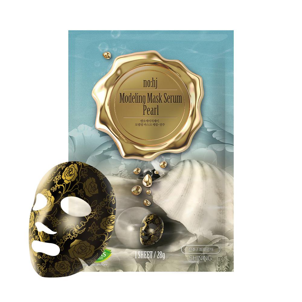 NO:HJ Pearl modelling foil Mask Маска фольгированная с жемчугом