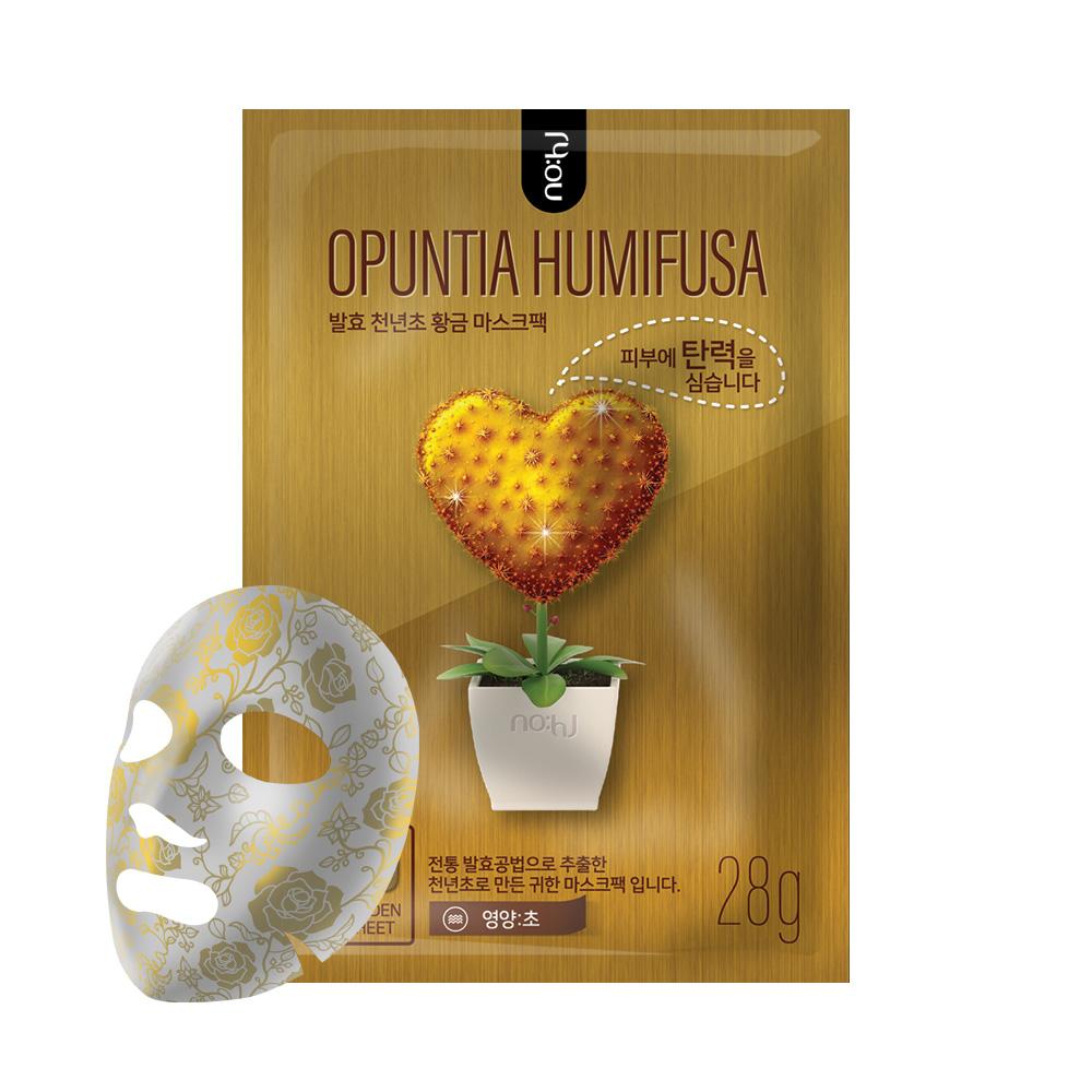 NO:HJ Opuntia Humifusa Mask Маска фольгированная омолаживающая с экстрактом опунции