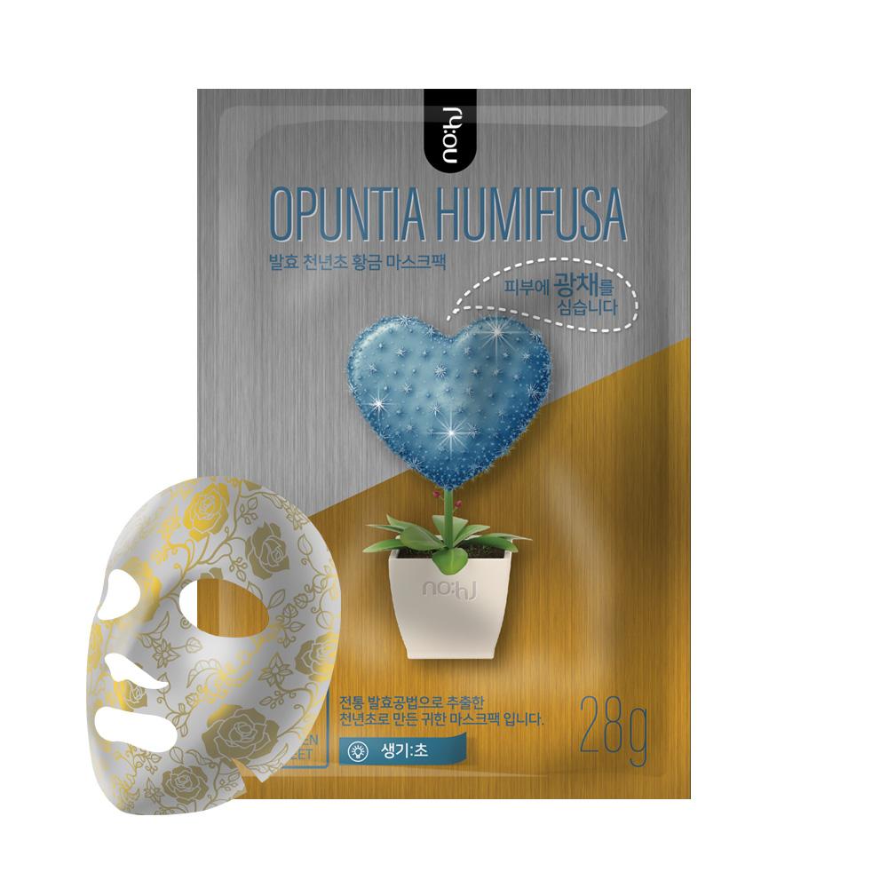 NO:HJ Opuntia Humifusa Mask Маска фольгированная для сияния с экстрактом опунции