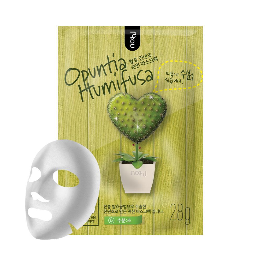 NO:HJ Opuntia Humifusa Mask Pack (Moisture) Маска тканевая с экстрактом опунции