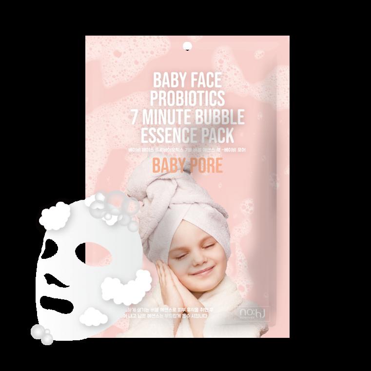 NO:HJ Baby Face Probiotics 7 Minute Bubble Essence Pack Baby Pore Пузырьковая маска с пробиотиками для упругости пор