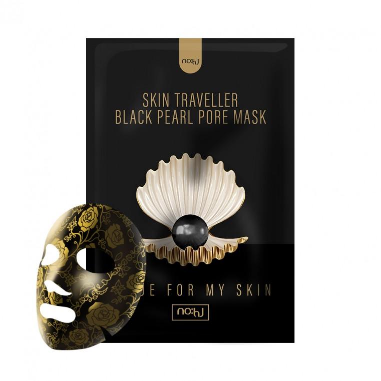 No:hj Skin Traveller Black Pearl Pore Mask Черная тканевая маска с экстрактом жемчуга для сияния кожи