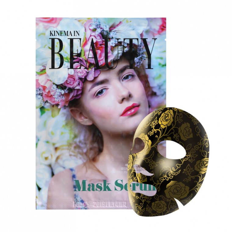 NO:hJ Kinema In Beauty Contour Mask Serum Золотая маска с комплексом пептидов