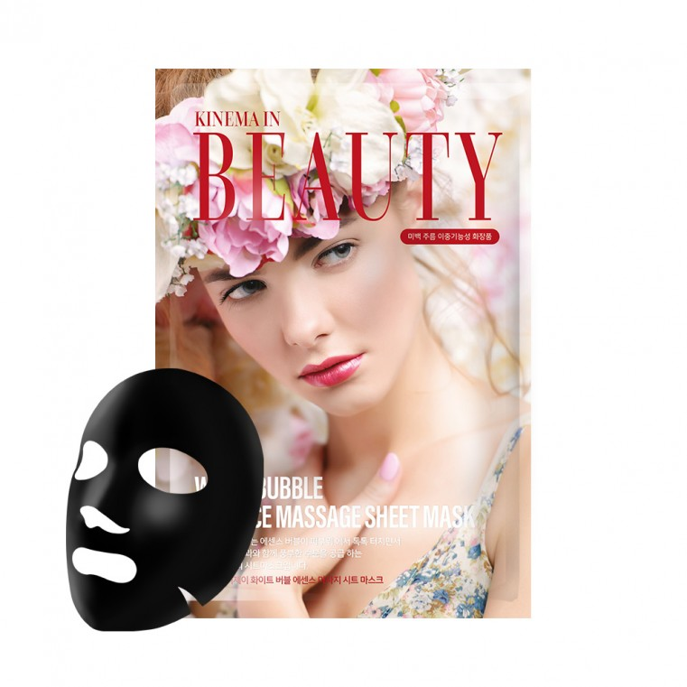 No:hJ Kinema In Beauty White Bubble Essence Massage Sheet Mask Pack Увлажняющая антивозрастная пузырьковая маска
