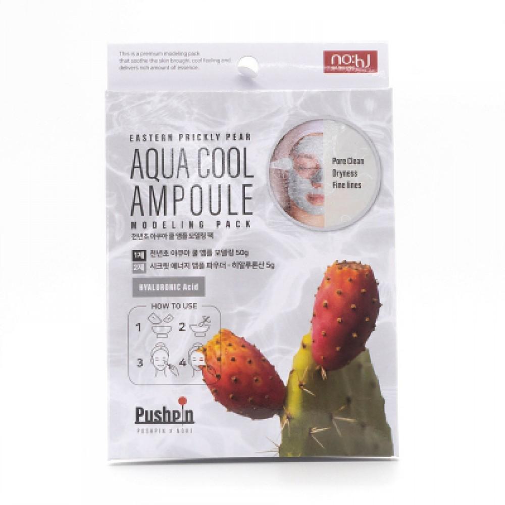 No:hJ Eastern Prickly Pear Aqua Cool Ampoule Modeling Pack Hyaluronic Acid Альгинатная маска с экстрактом кактуса и гиалуроновой кислотой