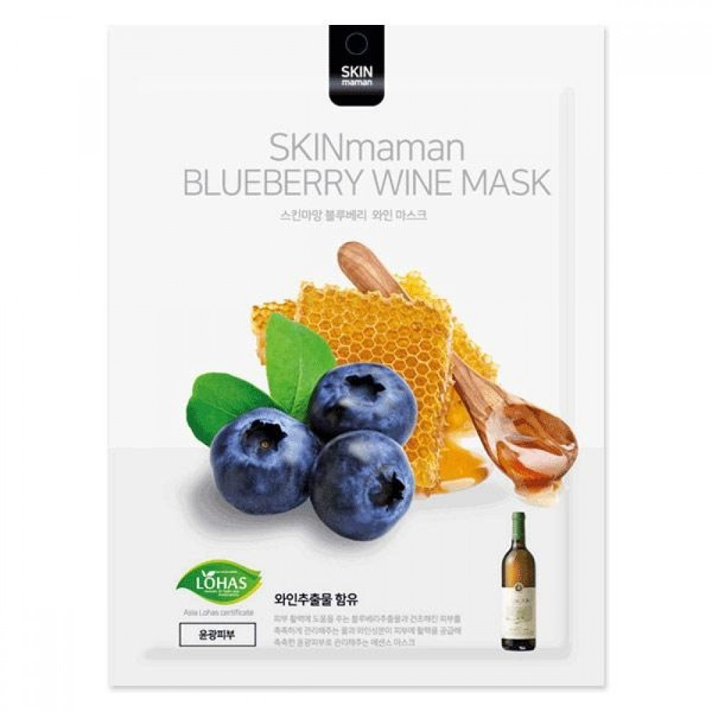 No:Hj Skin Maman Persimmon Wine Mask Pack Blueberry Антиоксидантная маска для тусклой кожи