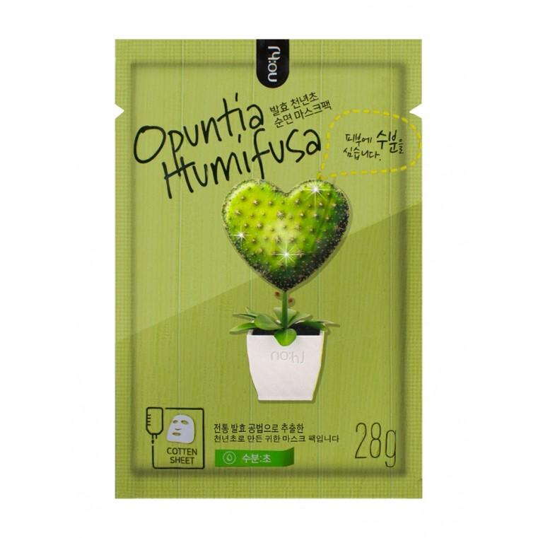 Opuntia Humifusa Mask Pack (Moisture) Маска тканевая с экстрактом опунции