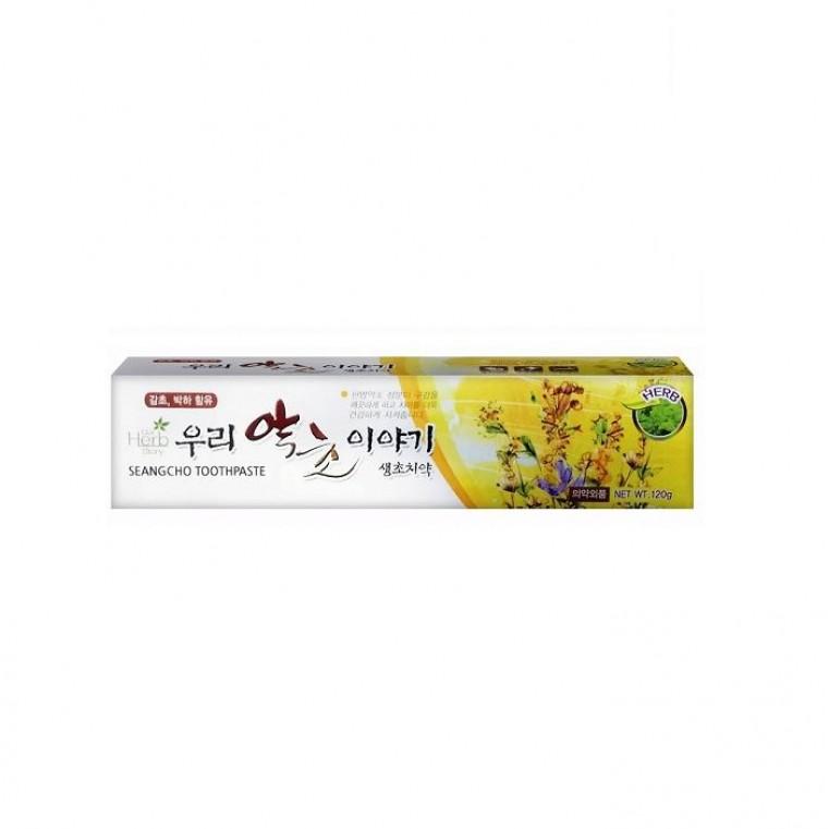 Our Herb Story Seangcho Plus Toothpaste Зубная паста c серебром