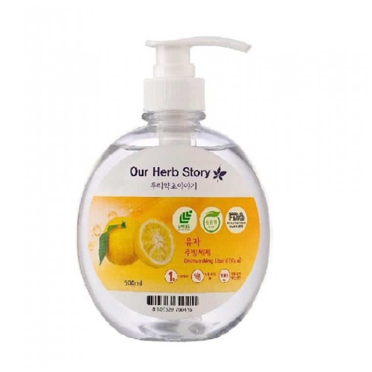 Our Herb Story Dishwashing Liquid Yuja Антибактериальное жидкое средство для мытья посуды Юдзу