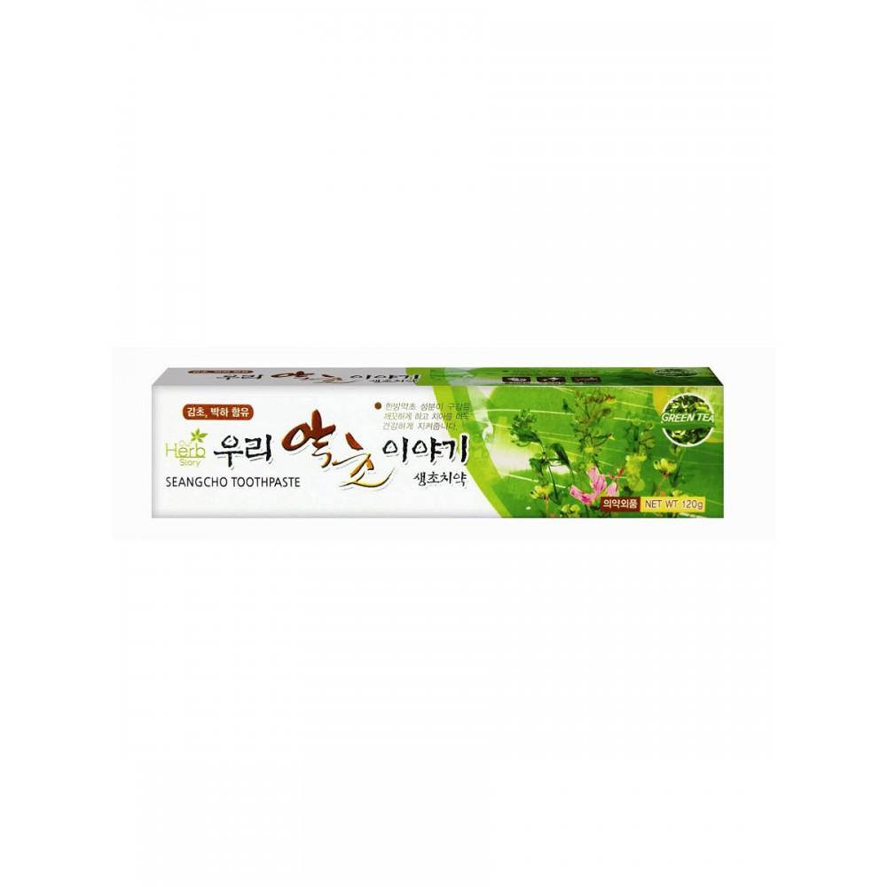 Our Herb Story Seangcho Green Tea Toothpaste Зубная паста с экстрактом зеленого чая