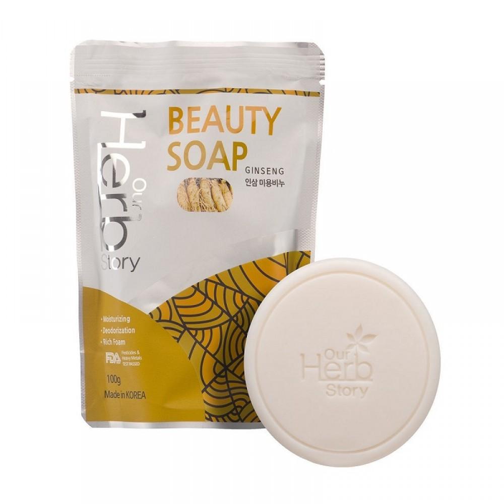 Our Herb Story Beauty Soap Ginseng Мыло-пенка для умывания с женьшенем