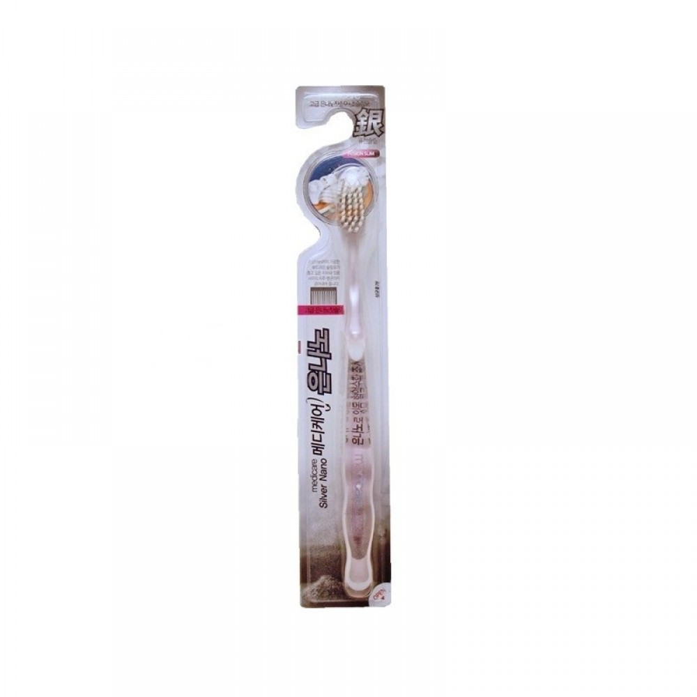 "OUR HERB STORY MediCare Toothbrush Silver Зубная щетка с нано-частицами ""Серебро"""