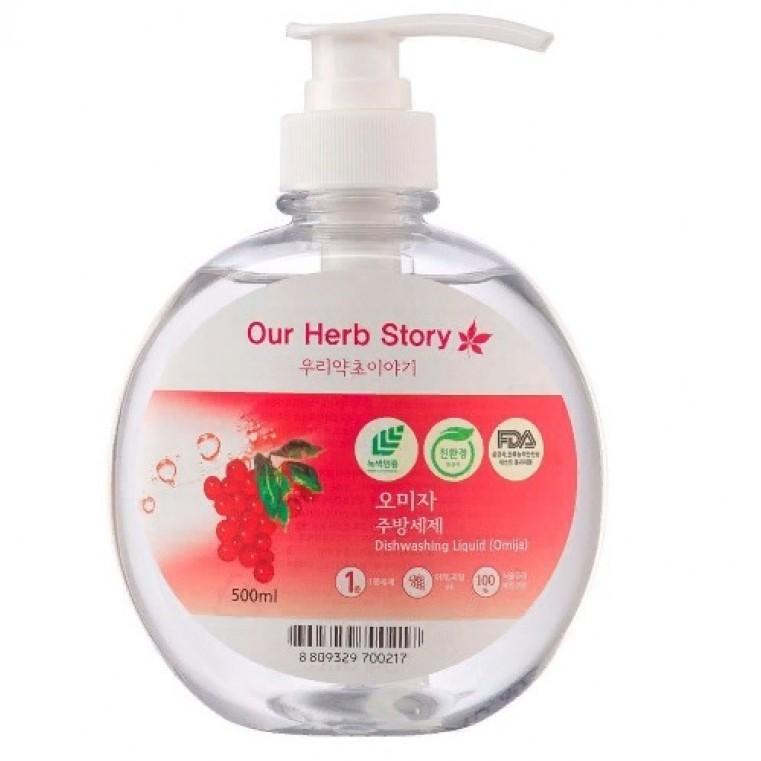 "Our Herb Story Dishwashing Liquid Omija Антибактериальное жидкое средство для мытья посуды ""Лимонник"""