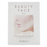 Rubelli Beauty Face Premium Маска сменная для подтяжки контура лица Refil