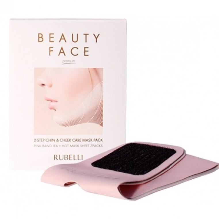 RUBELLI Beauty face premium Набор масок для подтяжки контура лица