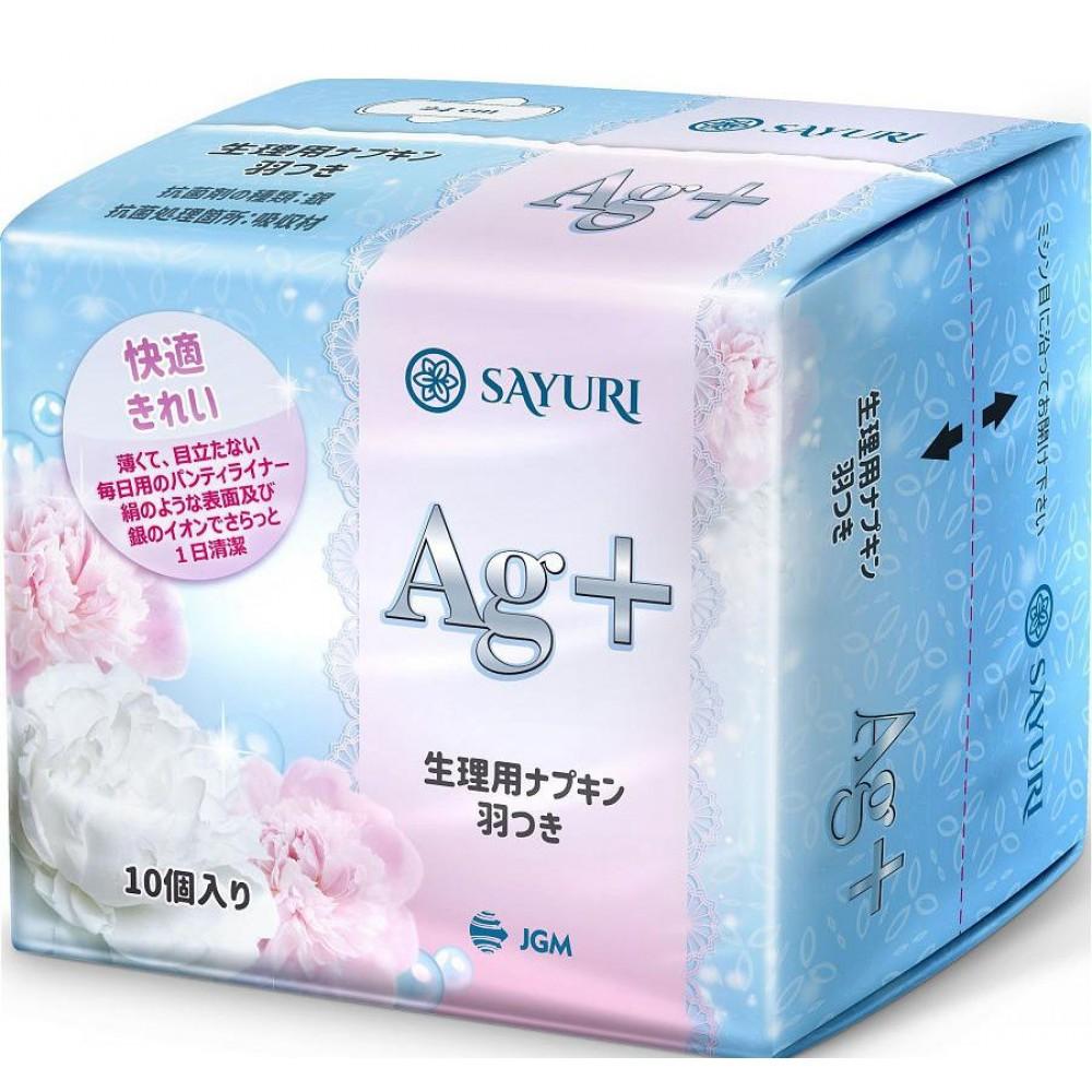Sayuri Argentum+ Normal Гигиенические прокладки, 24 см