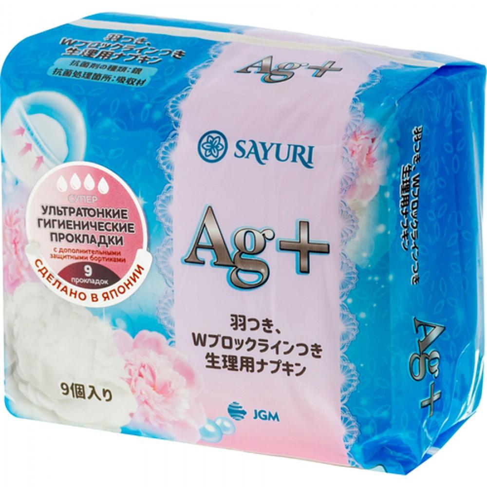 Sayuri Argentum+  Super Гигиенические прокладки, 24 см
