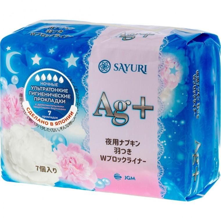Sayuri Argentum+ Night Прокладки гигиенические ночные с ионами серебра, 32 см