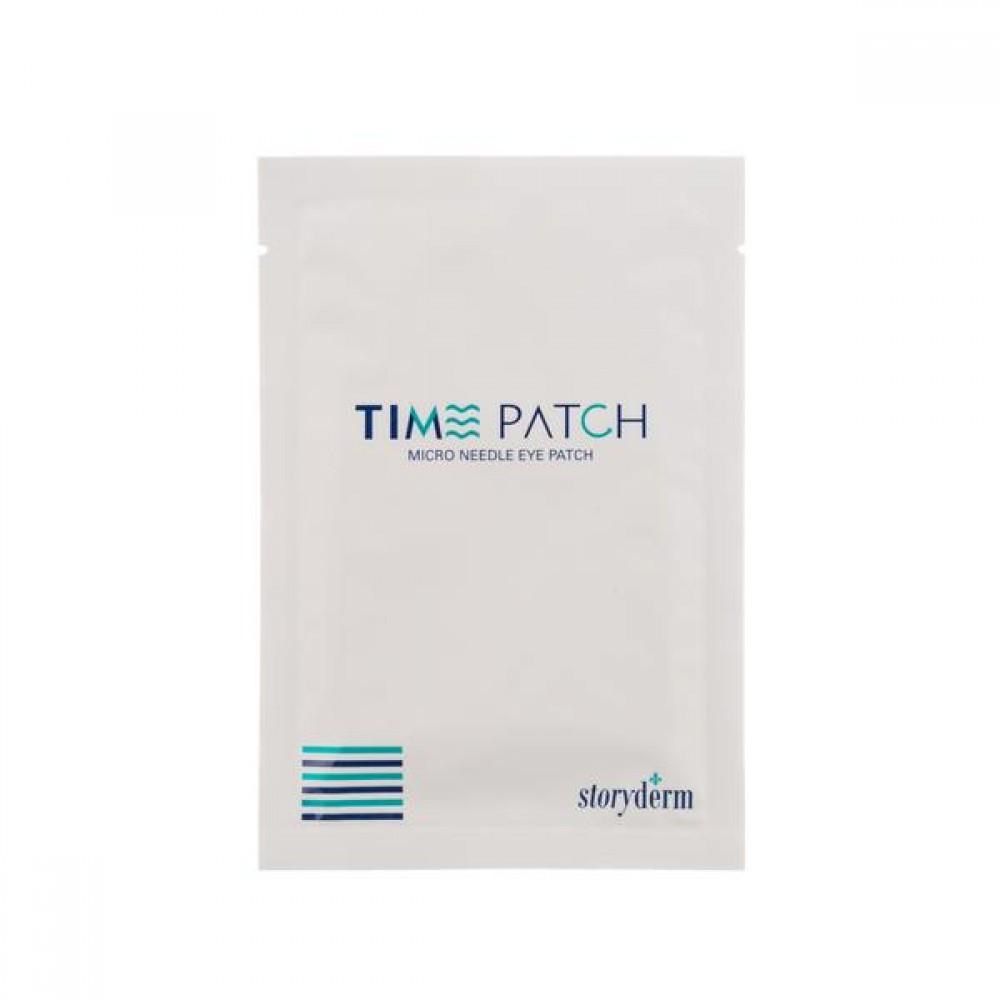 Storyderm Time Patch Патчи с микроиглами