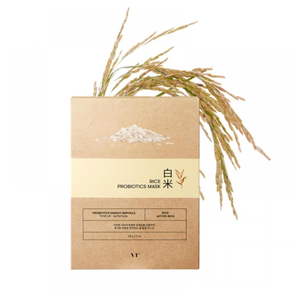 VT Cosmetics Rice Probiotics Mask Осветляющая тканевая маска с пробиотиками и рисом