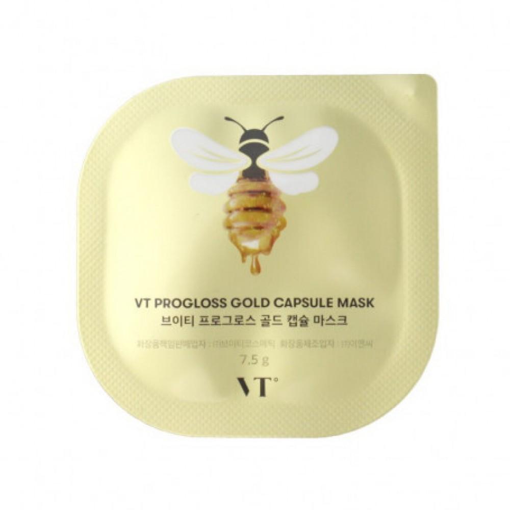 VT Cosmetics Progloss Capsule Mask Питательная золотая маска с мёдом 7,5мл