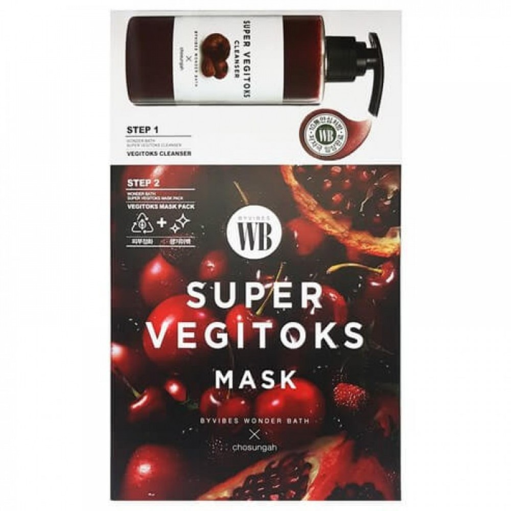 Wonder Bath Chosungah By Vibes Super Vegitoks Mask Red Осветляющая 2-х ступенчатая детокс-система