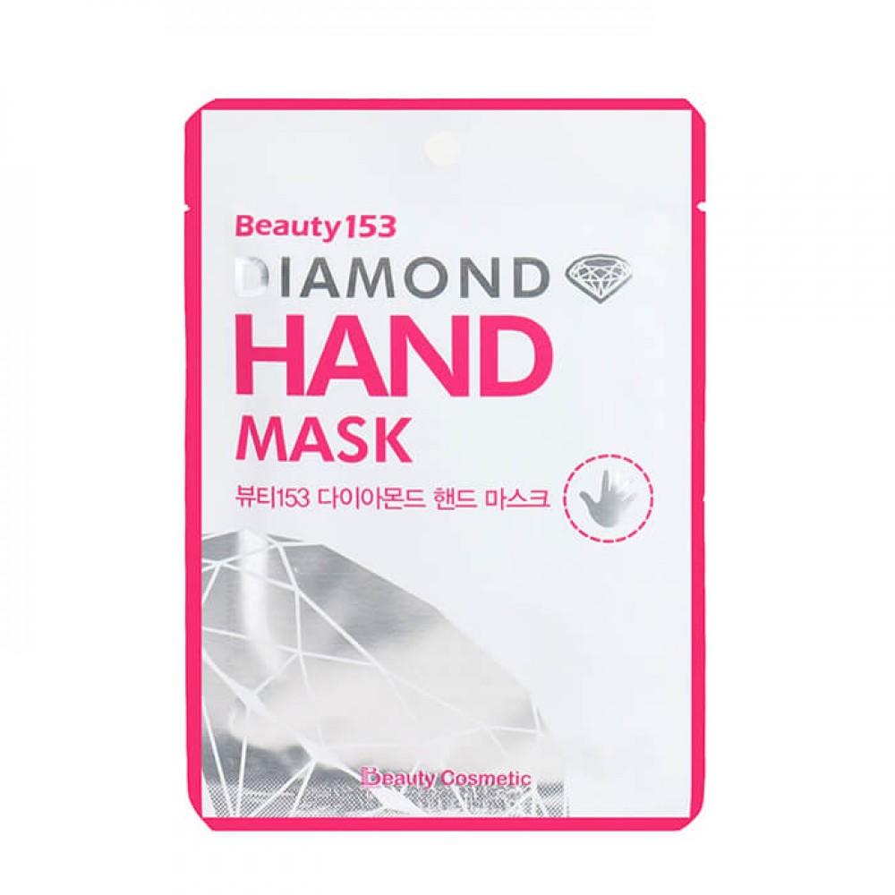 BeauuGreen Beauty153 Diamond Hand Mask Увлажняющая маска в виде перчаток для восстановления и активного питания кожи рук