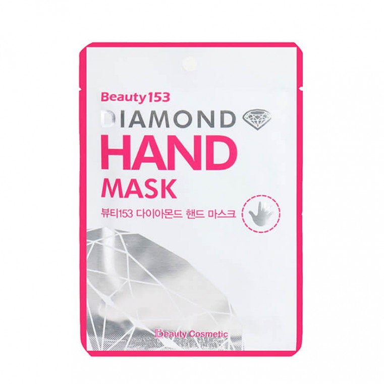 Beauty153 Diamond Hand Mask Увлажняющая маска в виде перчаток для восстановления и активного питания кожи рук