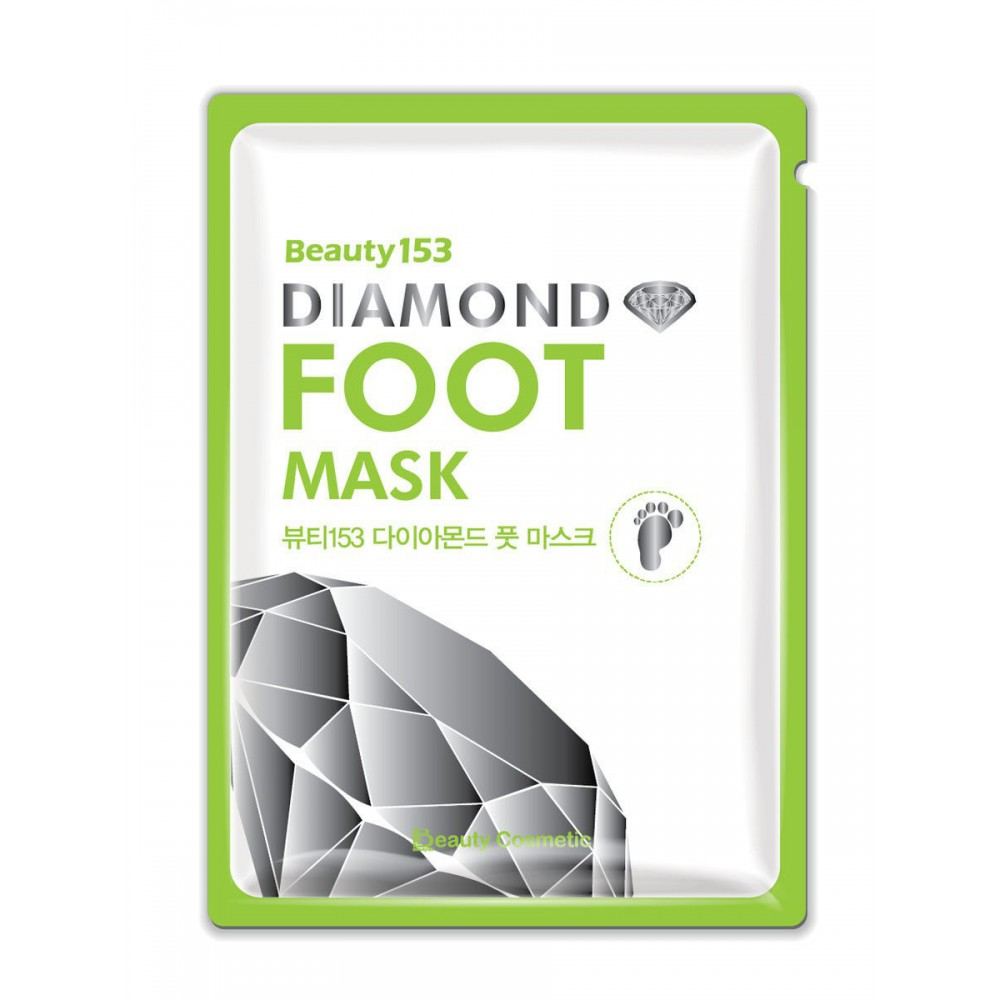BeauuGreen Beauty153 Diamond Foot Mask Увлажняющая маска-носочки
