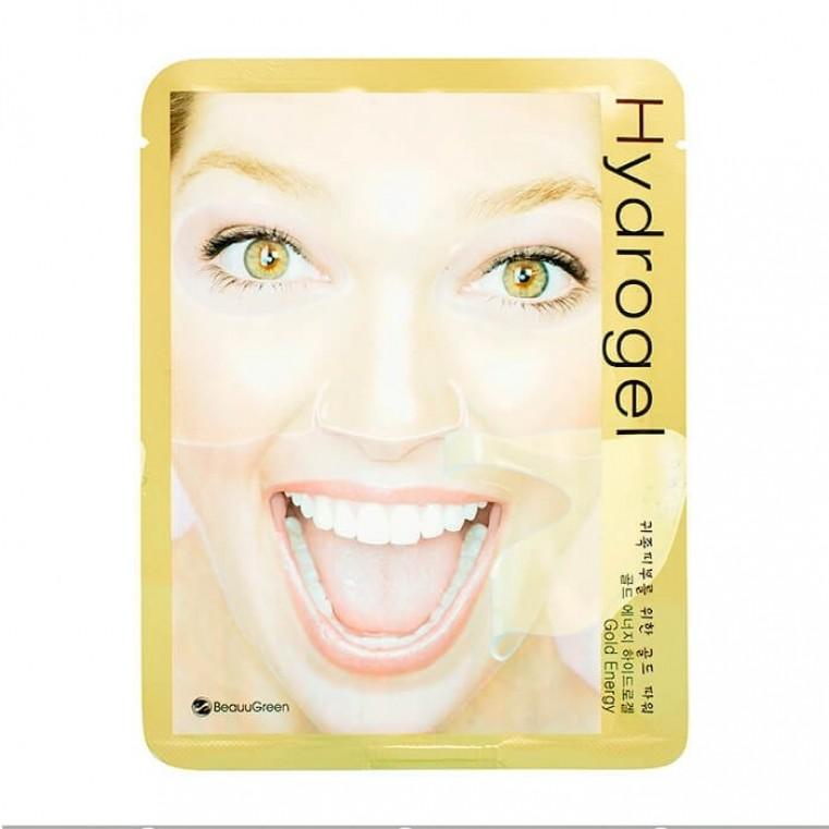 BEAUUGREEN Gold Energy Hydrogel Mask Гидрогелевая маска с золотом для эластичности кожи