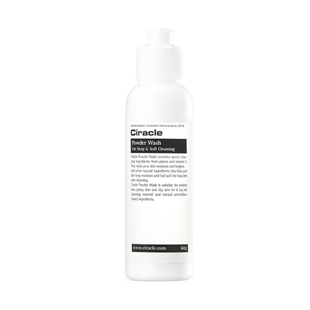 Ciracle Powder Wash For Deep & Soft Cleansing Пудра для глубокого и мягкого очищения кожи