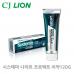 CJ LION Dentor Systema Night Зубная паста глубокой чистки защита в ночное время