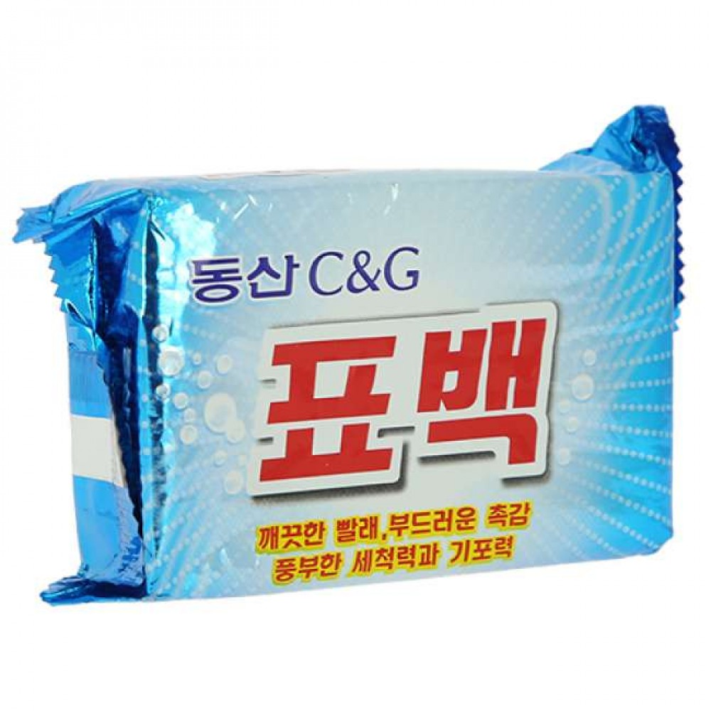 Bactericidal Bleaching Soap Мыло хозяйственное антибактериальное и отбеливающее
