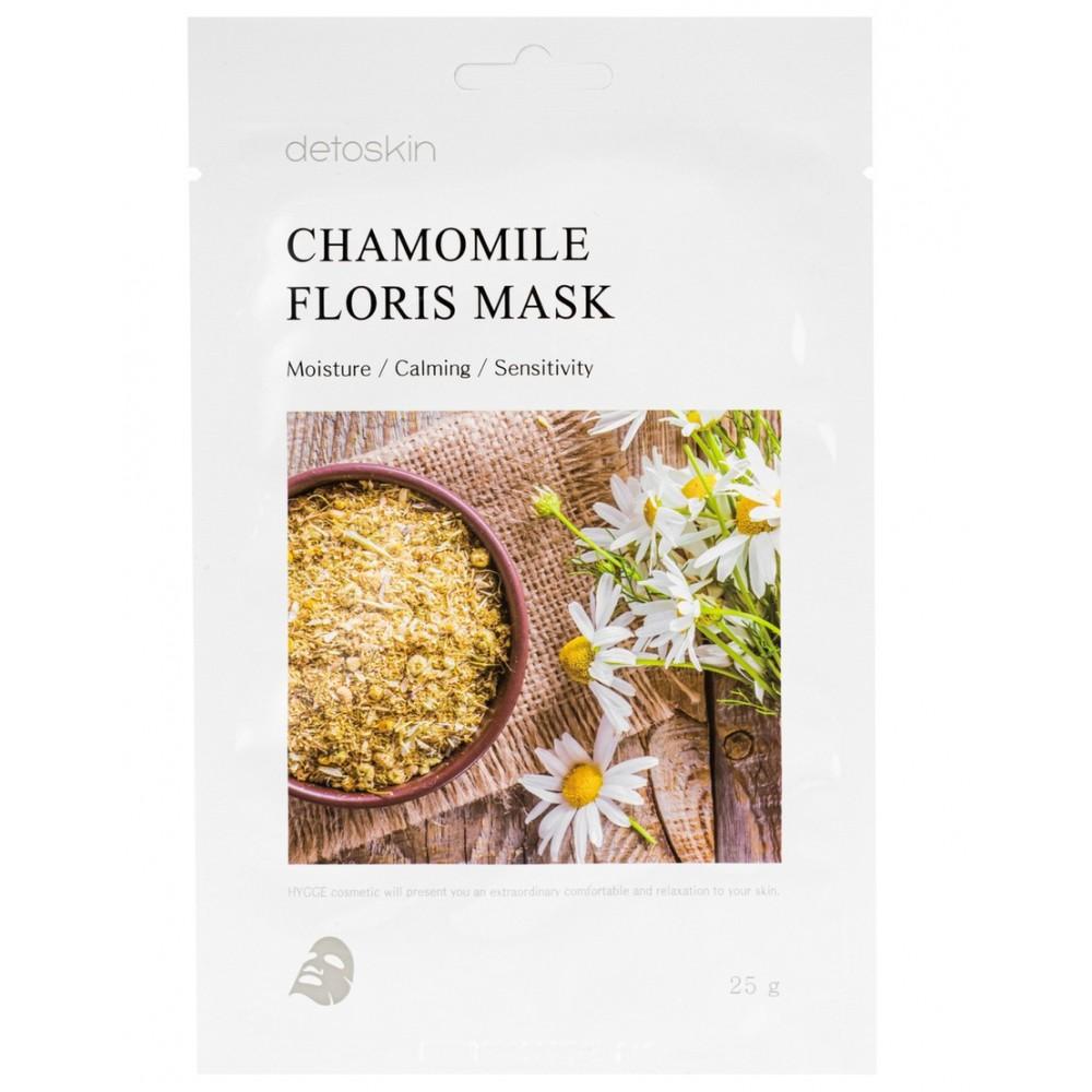 detoskin Chamomile Floris Mask Тканевая маска цветочная с экстрактом ромашки