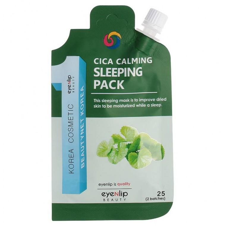 Eyenlip Pocket Cica Calming Sleeping Pack Успокаивающая ночная маска с центеллой