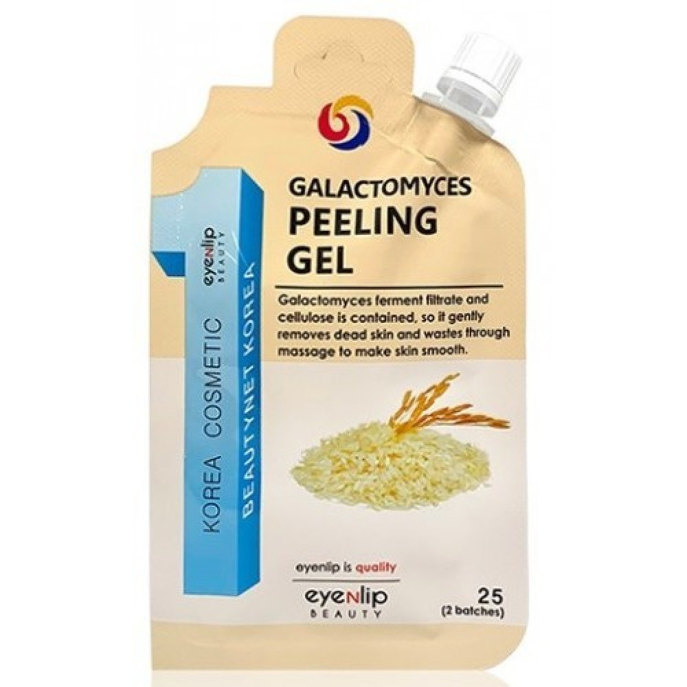Eyenlip Pocket Galactomyces Peeling Gel Пилинг-гель для лица