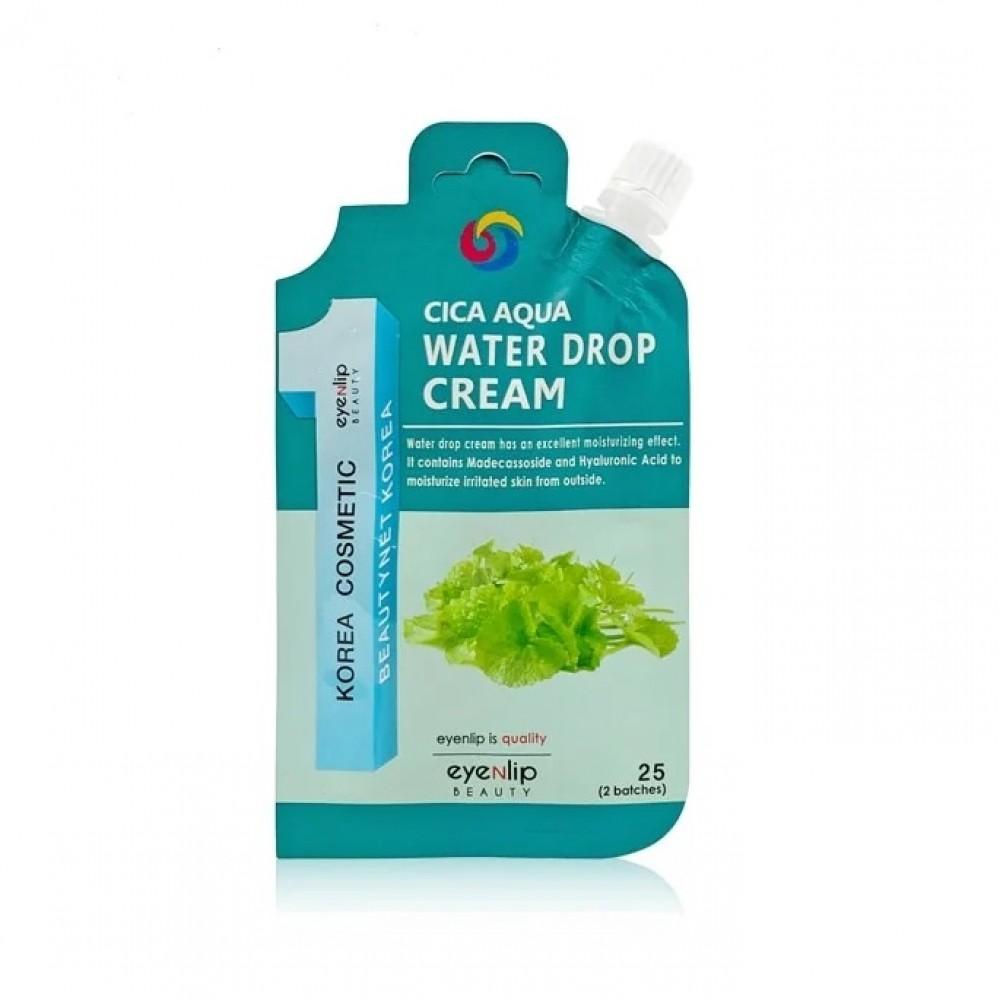 Eyenlip Pocket Cica Aqua Water Drop Cream Крем для лица увлажняющий с центеллой
