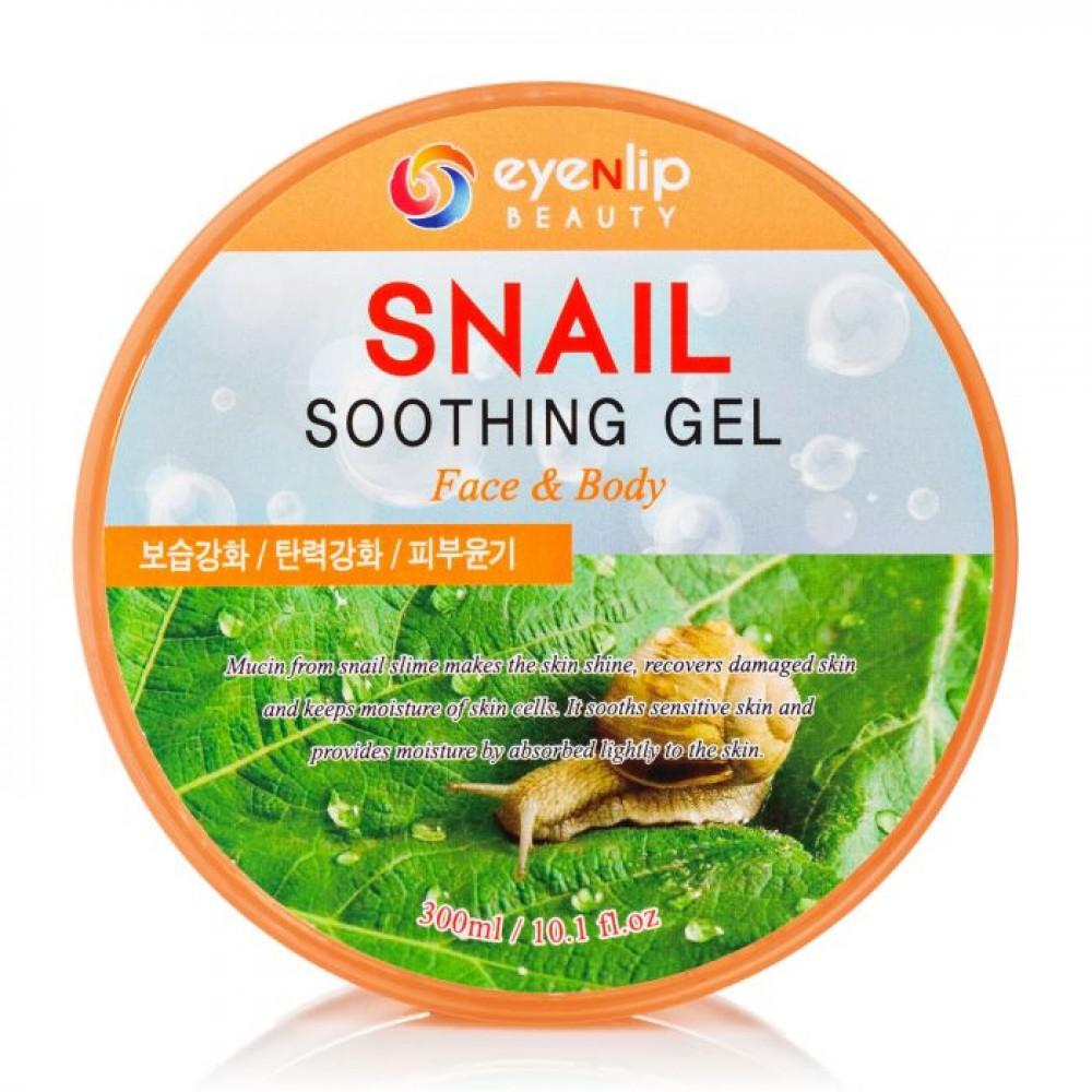 EyeNlip Snail Soothing Gel Face & Body Успокаивающий гель с муцином улитки для лица и тела
