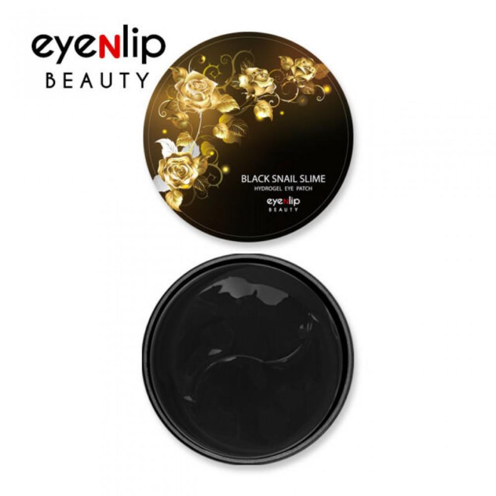EyeNlip Black Snail Slime Eye Patch Патчи гидрогелевые с муцином черной улитки