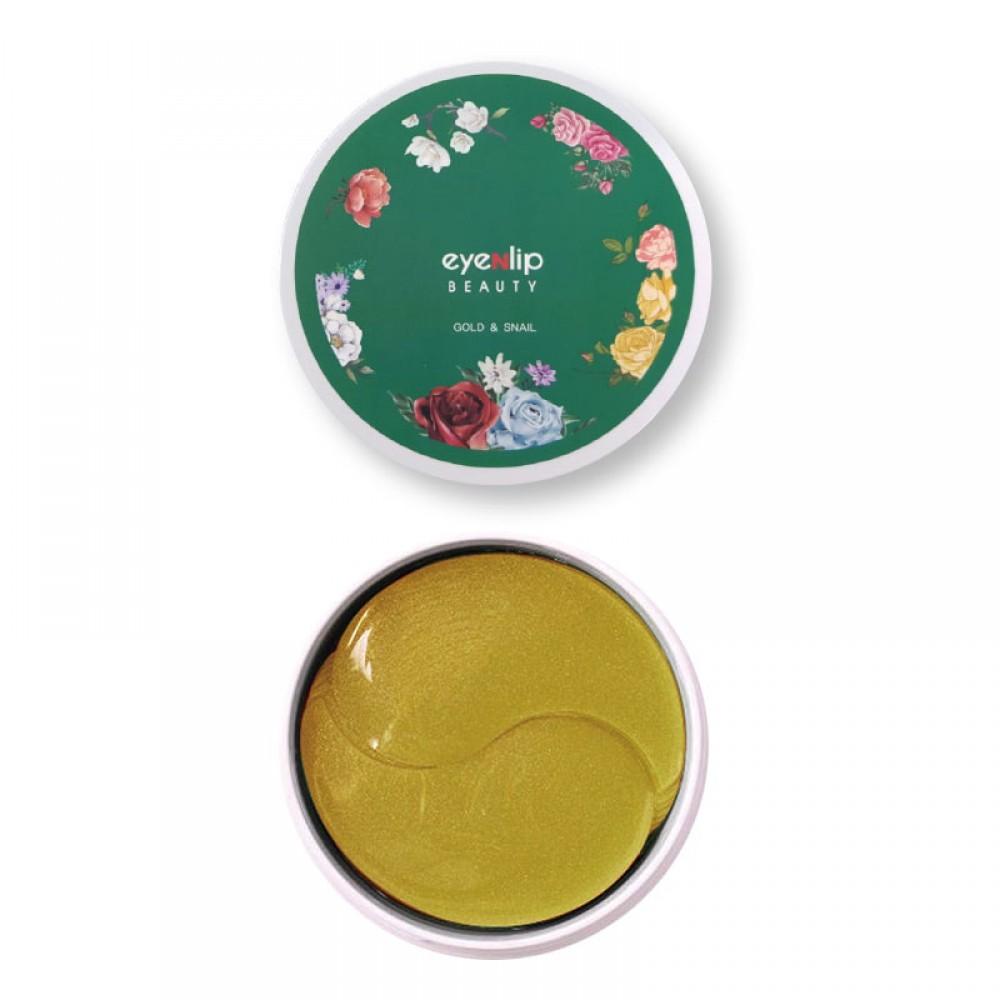 EyeNlip Gold + Snail Eye Patch Патчи гидрогелевые с золотом и улиточным муцином