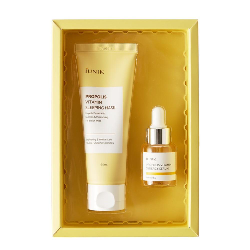 iUnik Propolis Edition Skincare Set Витаминный набор с прополисом