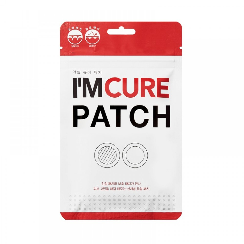 I'm Cure Patch Патчи точечные от акне 2 в 1