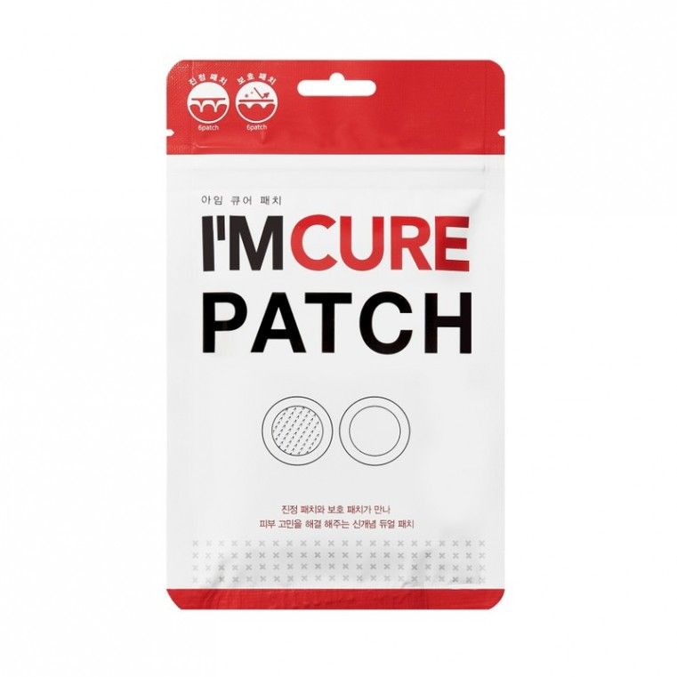 Karatica I'm Cure Patch Патчи точечные от акне 2 в 1