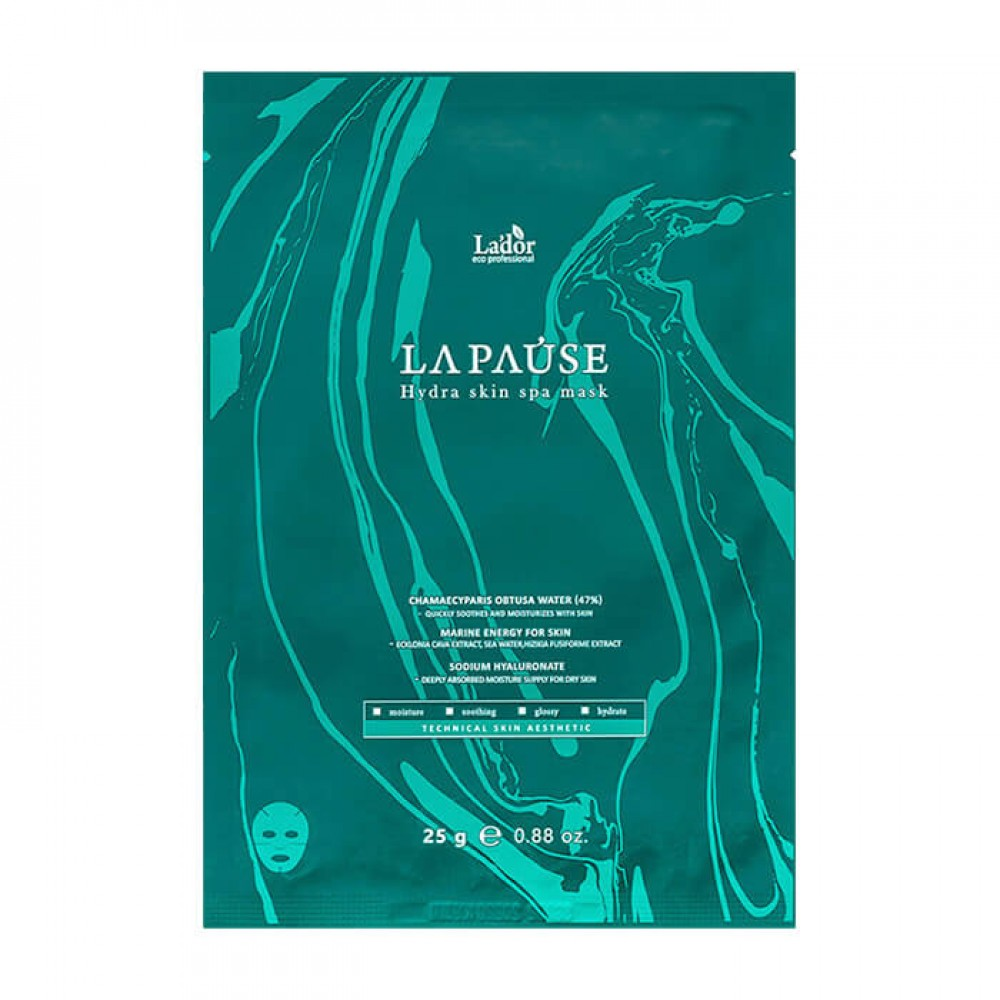 La'Dor LA-PAUSE Hydra Skin SPA Mask Увлажняющая SPA-маска, 5 шт.