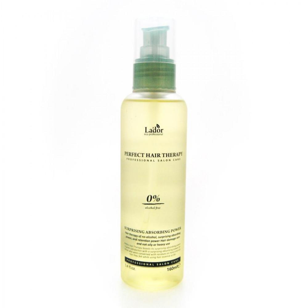 La'Dor Perfect Hair Therapy Сыворотка для волос интенсивная восстанавливающая