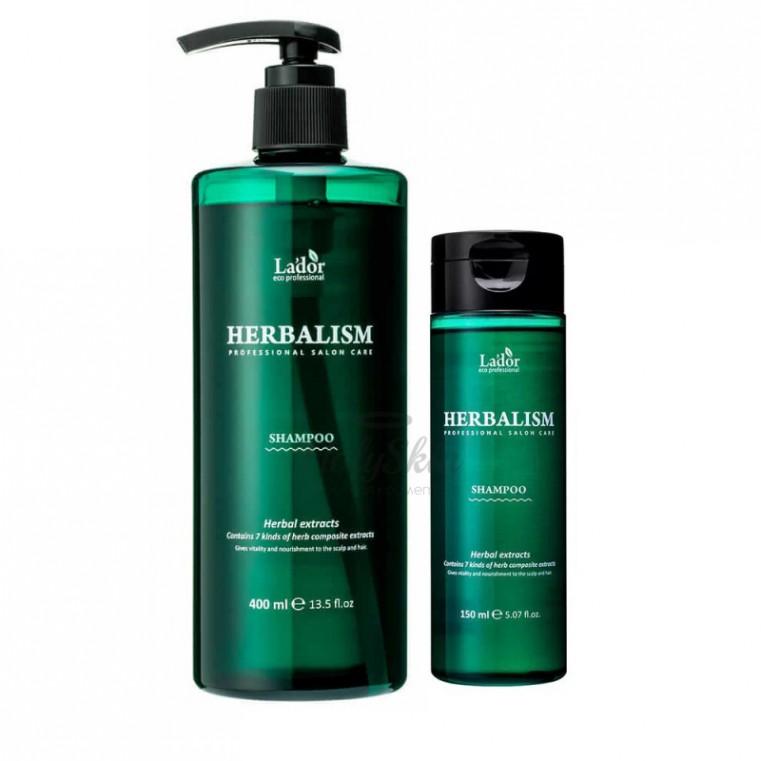 La'dor Herbalism Shampoo Слабокислотный травяной шампунь с аминокислотами