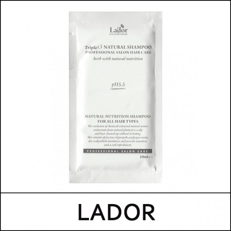 La'Dor Triplex Natural Shampoo Шампунь с экстрактами и эфирными маслами, 10мл